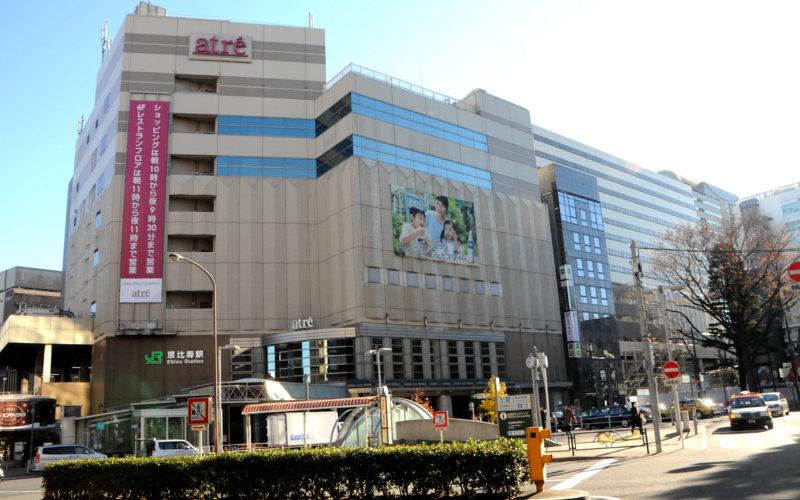 安 恵比寿駅 レンタルサロン エステ経営